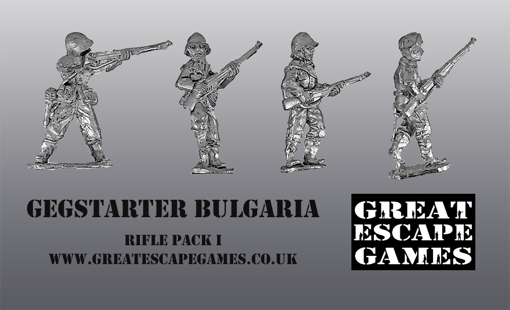 Full Platoon Pledge - GEGStarter Bulgaria (Released February 22nd)
